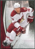 2010/11 Upper Deck SP Game Used #74 Shane Doan