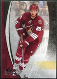2010/11 Upper Deck SP Game Used #75 Wojtek Wolski