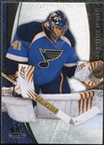 2010/11 Upper Deck SP Game Used #84 Jaroslav Halak