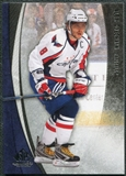 2010/11 Upper Deck SP Game Used #98 Alexander Ovechkin