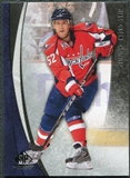 2010/11 Upper Deck SP Game Used #100 Mike Green