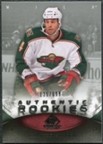 2010/11 Upper Deck SP Game Used #121 Clayton Stoner /699
