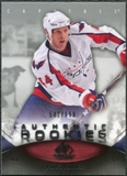 2010/11 Upper Deck SP Game Used #140 Brian Fahey /699