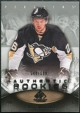 2010/11 Upper Deck SP Game Used #145 Eric Tangradi /699