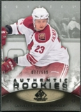2010/11 Upper Deck SP Game Used #149 Oliver Ekman-Larsson /699