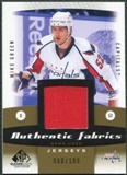 2010/11 Upper Deck SP Game Used Authentic Fabrics Gold #AFMG Mike Green /100