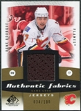 2010/11 Upper Deck SP Game Used Authentic Fabrics Gold #AFRB Rene Bourque /100