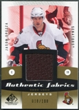2010/11 Upper Deck SP Game Used Authentic Fabrics Gold #AFSP Jason Spezza /100