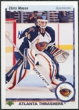 2010/11 Upper Deck 20th Anniversary Parallel #260 Chris Mason