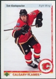 2010/11 Upper Deck 20th Anniversary Parallel #279 Tom Kostopoulos
