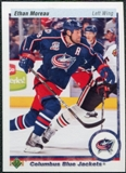 2010/11 Upper Deck 20th Anniversary Parallel #306 Ethan Moreau
