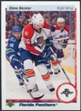 2010/11 Upper Deck 20th Anniversary Parallel #326 Steve Bernier