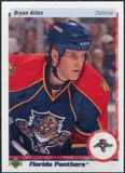 2010/11 Upper Deck 20th Anniversary Parallel #332 Bryan Allen