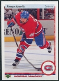 2010/11 Upper Deck 20th Anniversary Parallel #356 Roman Hamrlik