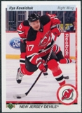 2010/11 Upper Deck 20th Anniversary Parallel #368 Ilya Kovalchuk