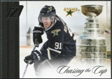 2010/11 Panini Zenith Chasing The Cup #6 Brad Richards