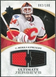 2010/11 Upper Deck Ultimate Collection Ultimate Jerseys #UJMK Miikka Kiprusoff /100