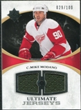 2010/11 Upper Deck Ultimate Collection Ultimate Jerseys #UJMM Mike Modano /100