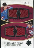 2010/11 Upper Deck Ultimate Collection Ultimate Jerseys Duos #UDJHD Matt Duchene Milan Hejduk /50