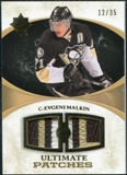 2010/11 Upper Deck Ultimate Collection Ultimate Patches #UJEM Evgeni Malkin /35