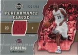 2005/06 Upper Deck Performance Clause Jerseys #LJ LeBron James /250