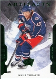 2011/12 Upper Deck Artifacts Emerald #61 Jakub Voracek /99
