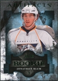 2011/12 Upper Deck Artifacts Emerald #170 Jonathon Blum /99