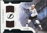 2011/12 Upper Deck Artifacts Horizontal Jerseys #77 Victor Hedman /50