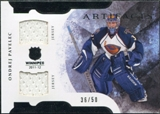 2011/12 Upper Deck Artifacts Horizontal Jerseys #86 Ondrej Pavelec /50