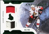 2011/12 Upper Deck Artifacts Horizontal Jerseys Patches Emerald #95 Jason Spezza /35