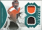 2011/12 Upper Deck Artifacts Frozen Artifacts Jerseys Patches Emerald #FASB Sergei Bobrovsky /35