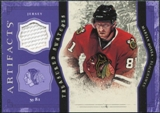 2011/12 Upper Deck Artifacts Treasured Swatches Purple #TSHO Marian Hossa