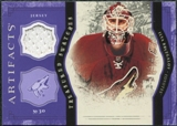 2011/12 Upper Deck Artifacts Treasured Swatches Purple #TSIB Ilya Bryzgalov