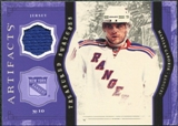 2011/12 Upper Deck Artifacts Treasured Swatches Purple #TSMG Marian Gaborik