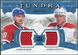 2011/12 Upper Deck Artifacts Tundra Tandems Jerseys Blue #TT2MK Andrei Markov / Andrei Kostitsyn /225