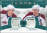 2011/12 Upper Deck Artifacts Tundra Tandems Patches Emerald #TT2SD Paul Stastny / Matt Duchene /50