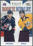 2011/12 Panini Rookie Anthology Rookie Rivalry Dual Jerseys #27 Tomas Kubalik/Ryan Ellis