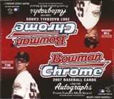 2007 Bowman Chrome Baseball 24-Pack Box