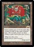 Magic the Gathering Exodus Single Coat of Arms UNPLAYED (NM/MT)