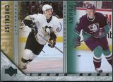 2005/06 Upper Deck #242 Sidney Crosby Corey Perry Young Guns Checklist Rookie Card YG RC
