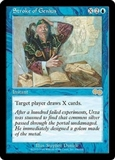 Magic the Gathering Urza's Saga Single Stroke of Genius UNPLAYED (NM/MT)