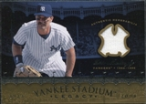 2008 Upper Deck Yankee Stadium Legacy Collection Memorabilia #DM Don Mattingly