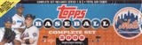 2008 Topps Factory Set Baseball (Box) (New York Mets)