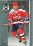 2007/08 Upper Deck The Cup #4 Dino Ciccarelli /249