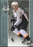 2007/08 Upper Deck The Cup #45 Alexander Radulov /249