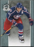 2007/08 Upper Deck The Cup #72 Sergei Fedorov /249