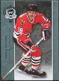 2007/08 Upper Deck The Cup #79 Denis Savard /249