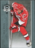 2007/08 Upper Deck The Cup #80 Eric Staal /249