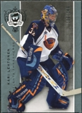 2007/08 Upper Deck The Cup #97 Kari Lehtonen /249