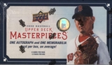 2008 Upper Deck Masterpieces Baseball Hobby Box